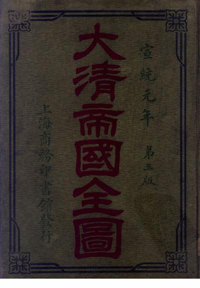 Những tấm bản đồ chứng minh Hoàng Sa, Trường Sa thuộc về Việt Nam 3chuta10