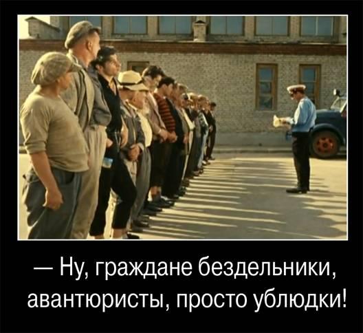 Tình hình Ukraine cập nhật - Page 6 Clip_i14