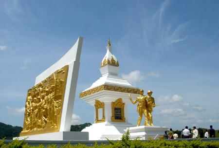 Đài Tưởng niệm Quân Tình nguyện Việt Nam Daituo10