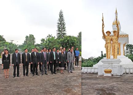 Đài Tưởng niệm Quân Tình nguyện Việt Nam Images17