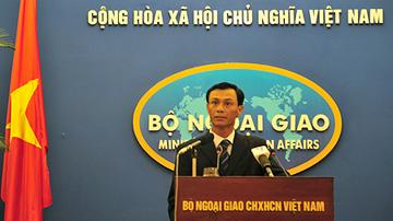 Phát ngôn của Bộ Ngoại giao Việt Nam cập nhật Npn_lt10