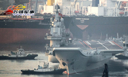 Những điểm yếu trí mạng của hải quân Trung Quốc Tau-210