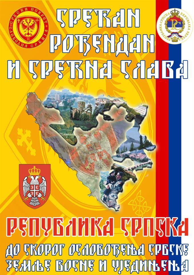 СРЕЋАН РОЂЕНДАН и СРЕЋНА СЛАВА, РЕПУБЛИКО СРПСКА 15354010