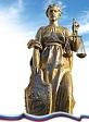 Форум бесплатных  юридических консультаций