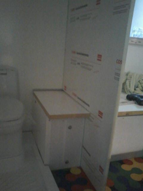 Eine Wohnkabine für meinen Pickup - Seite 2 Foto0037