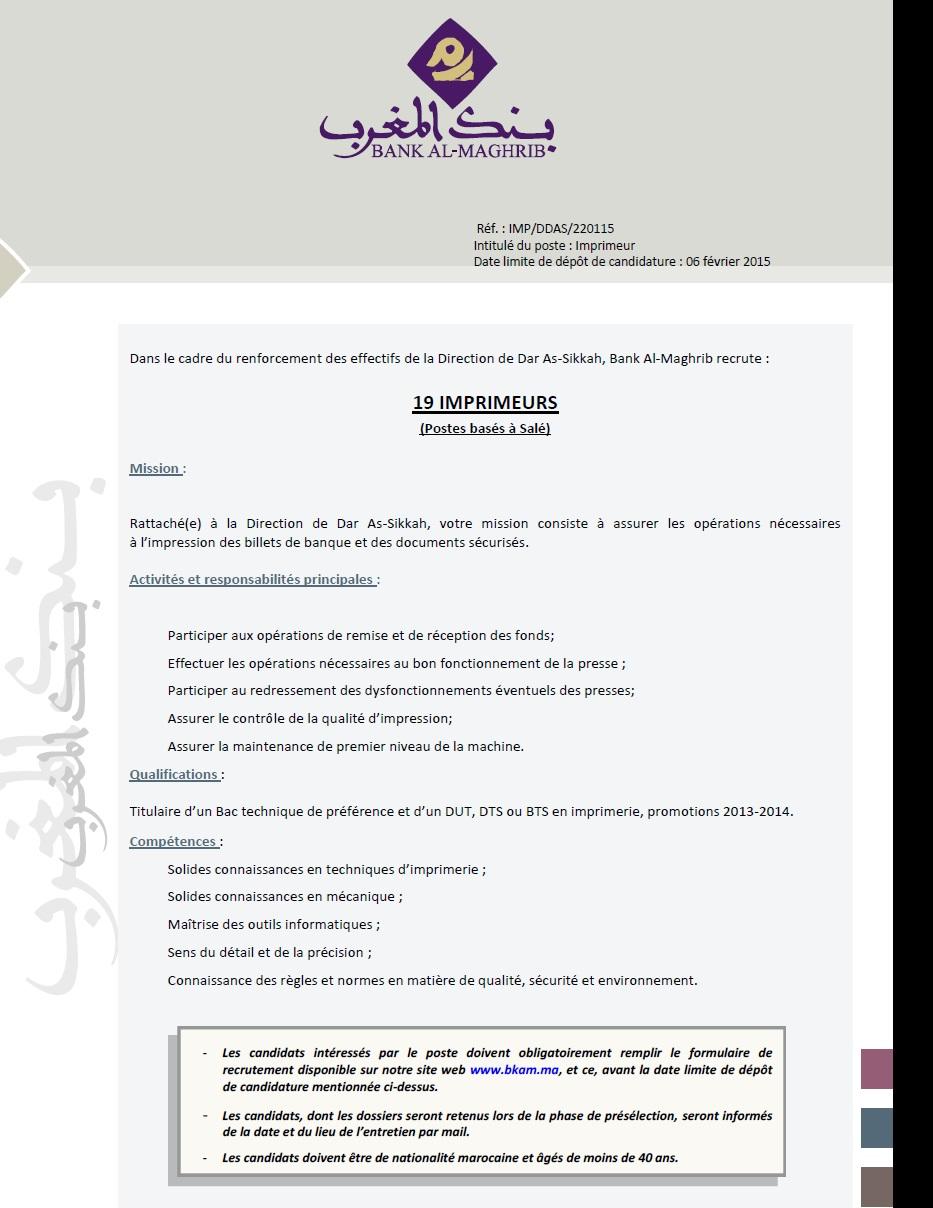 بنك المغرب : مباراة لتوظيف مكلف بالطباعة (19 منصب) و مشغل آلات (6 مناصب) آخر أجل لإيداع الترشيحات 6 فبراير 2015 Concou44