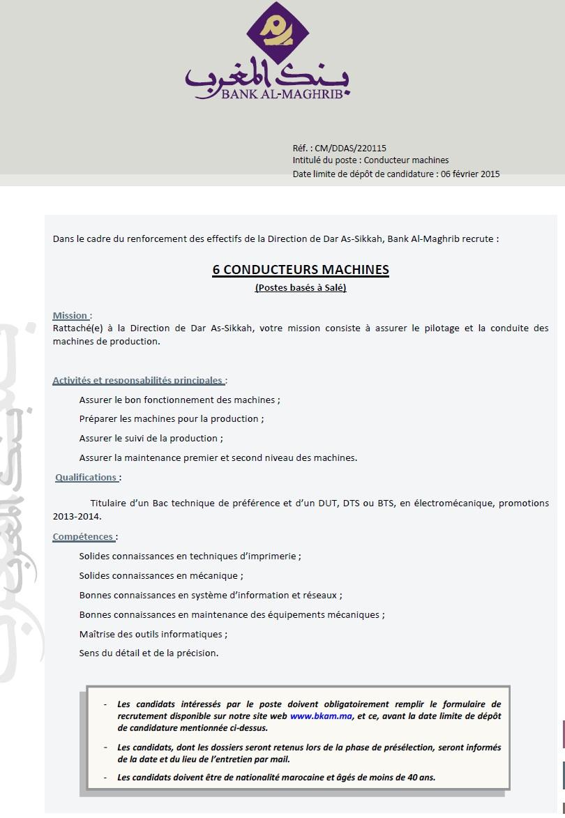 بنك المغرب : مباراة لتوظيف مكلف بالطباعة (19 منصب) و مشغل آلات (6 مناصب) آخر أجل لإيداع الترشيحات 6 فبراير 2015 Concou45