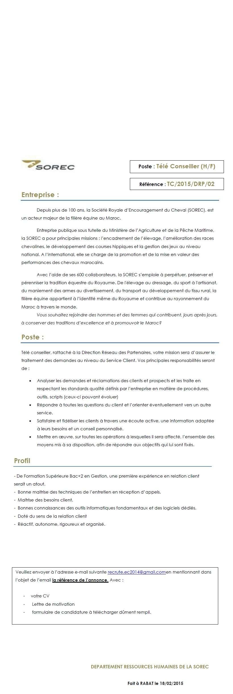 الشركة الملكية لتشجيع الفرس : مباراة لتوظيف مستشار هاتفي (2) و تقني (3) و مسؤول عن التسويق الرقمي (1) و منشط تجاري (1) آخر أجل لإيداع الترشيحات 15 مارس 2015 Concou81