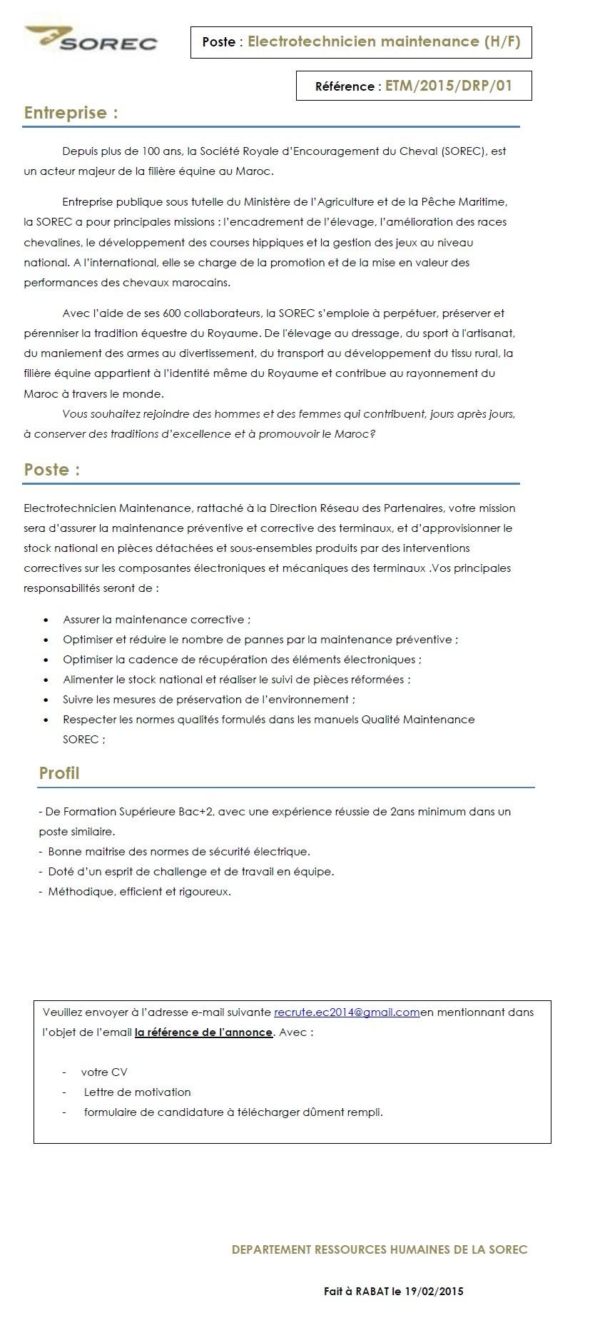 الشركة الملكية لتشجيع الفرس : مباراة لتوظيف مستشار هاتفي (2) و تقني (3) و مسؤول عن التسويق الرقمي (1) و منشط تجاري (1) آخر أجل لإيداع الترشيحات 15 مارس 2015 Concou83