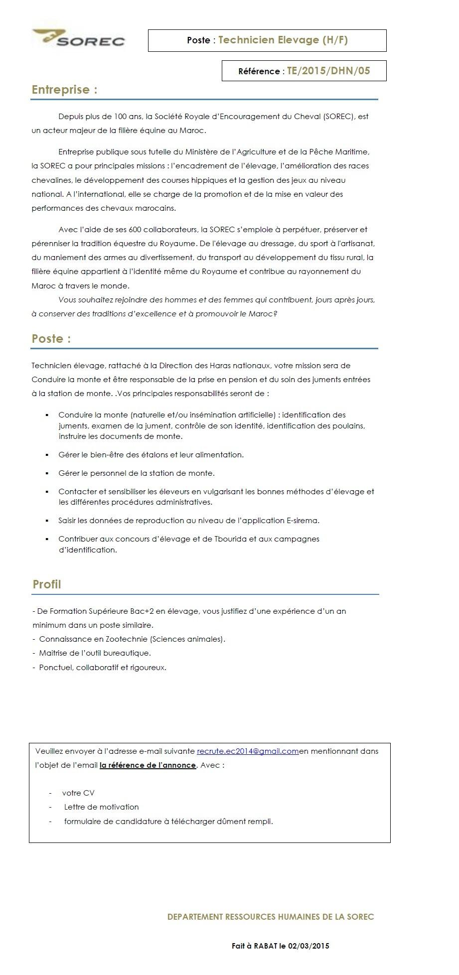 الشركة الملكية لتشجيع الفرس : مباراة لتوظيف عامل تطبيق (2 منصبان) و تقني تربية الخيول (5 مناصب) آخر أجل لإيداع الترشيحات 17 مارس 2015 Concou91