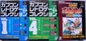 La perpétuelle quête du shmup doujin (collec de defto) Capcom10