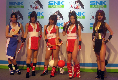 Cosplay SNK - Page 7 Snk_ma11