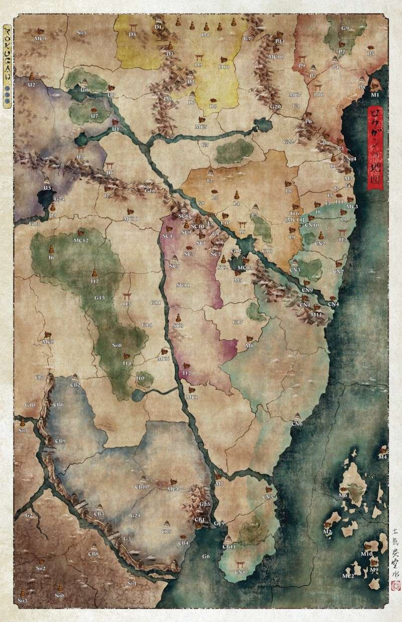 Rokugan Map Rokuga13