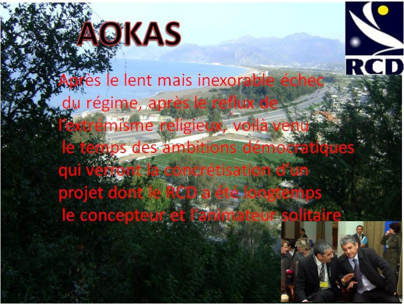 Aokas pour les nostalgiques 613