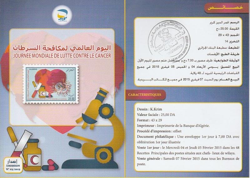 Journée Internationale de Lutte Contre le Cancer Img_2010