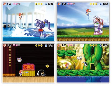 [PSP] Jeux Homebrew et indé Akakik10