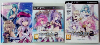 Agarest 2 Collector P1150719