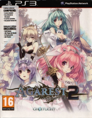 Agarest 2 Collector Scan_210