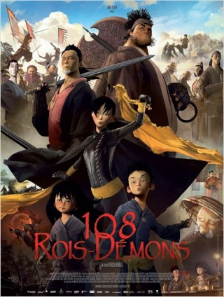 108 ROI-DEMONS 10810