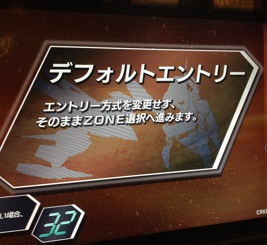 Personne parlant Japonais Img_5610