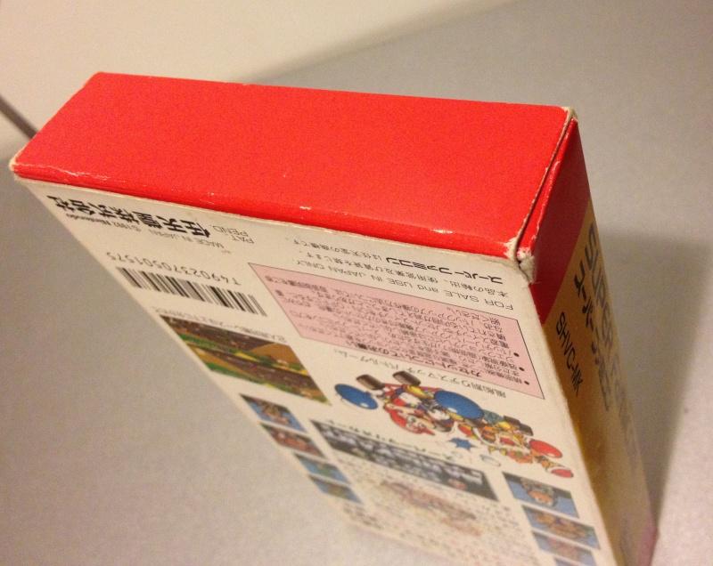 La nouvelle échoppe Nintendo de Sybillin - Page 3 Img_6340