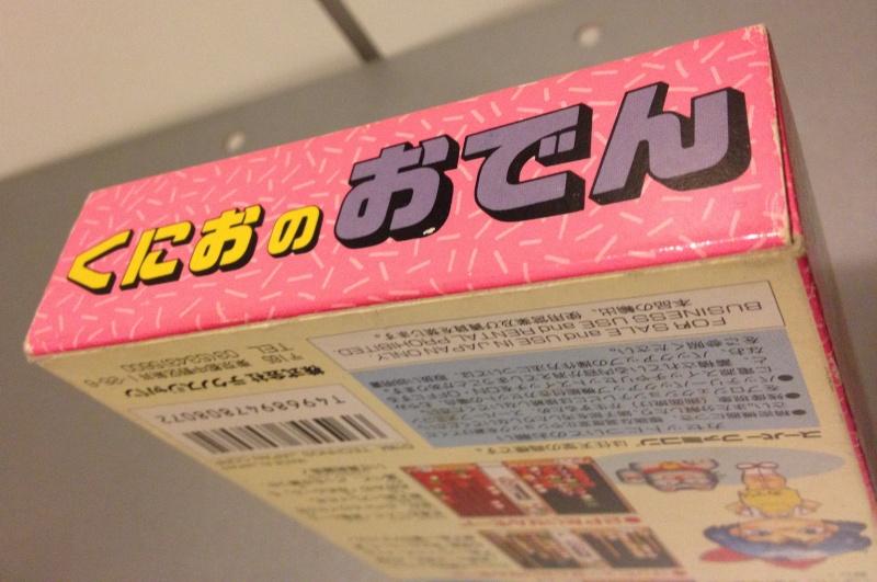 La nouvelle échoppe Nintendo de Sybillin - Page 3 Img_6410