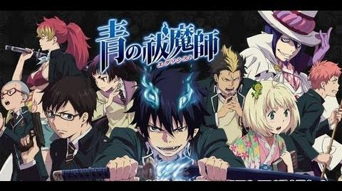 Critiques d'anime. Ao_no_10