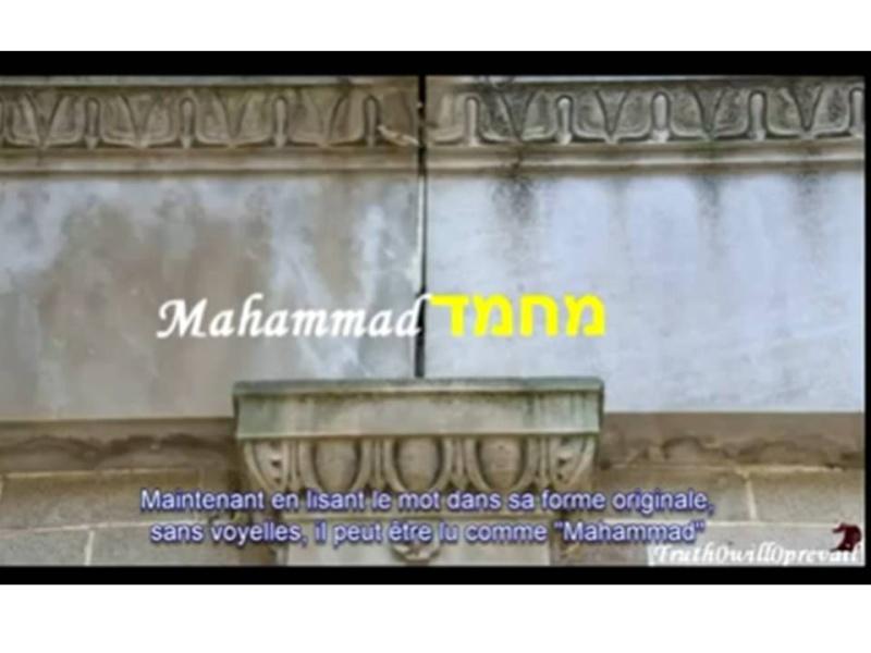 La Vérité absolue: le Prophète Muhammad (saws) dans la Bible... Diapos12