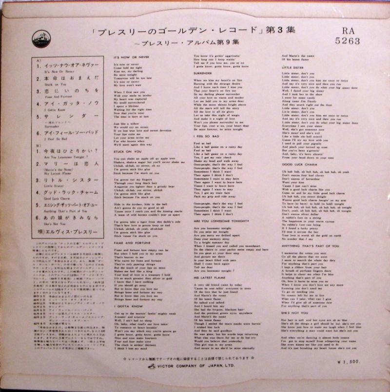 ELVIS' GOLDEN RECORDS VOL. 3 1a12
