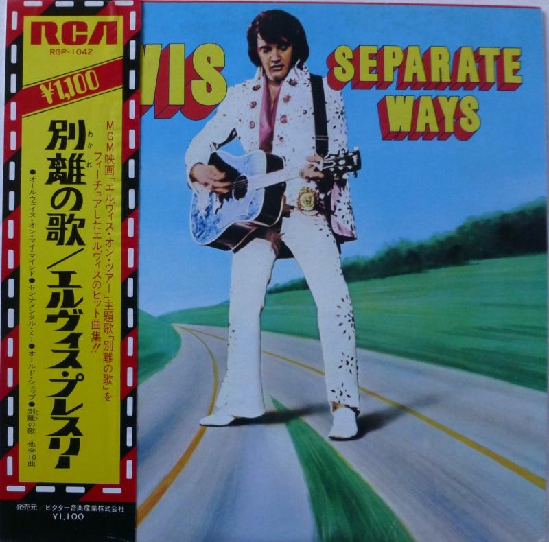 SEPARATE WAYS P1050218