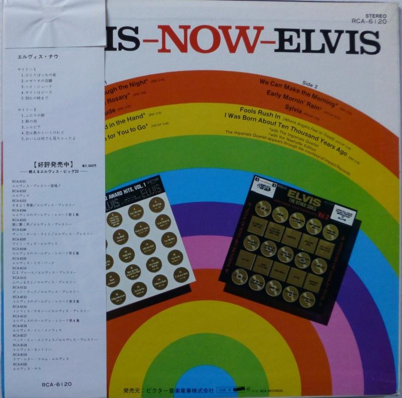 ELVIS NOW P1050227