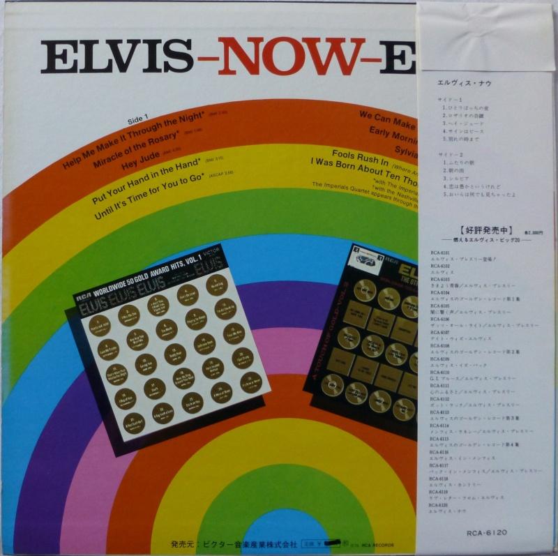 ELVIS NOW P1050228