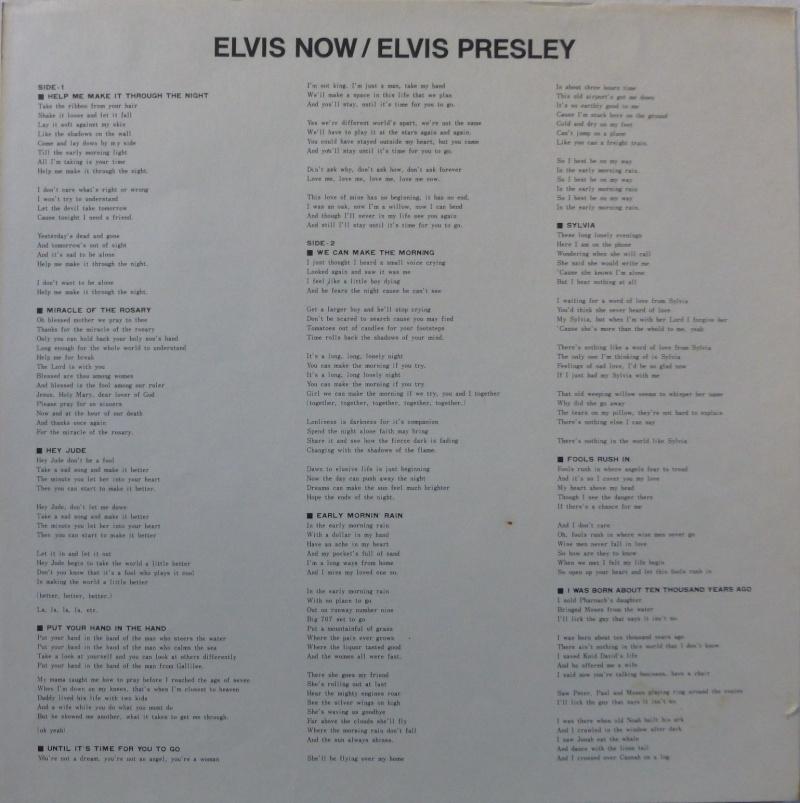 ELVIS NOW P1050311