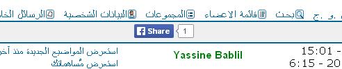 حصريا كود الاعجابات Facebook  باشكال مختلفه  225