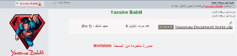 مدونة اكواد Yassine Bablil تمتع معنا بما هو حصري O_invi10