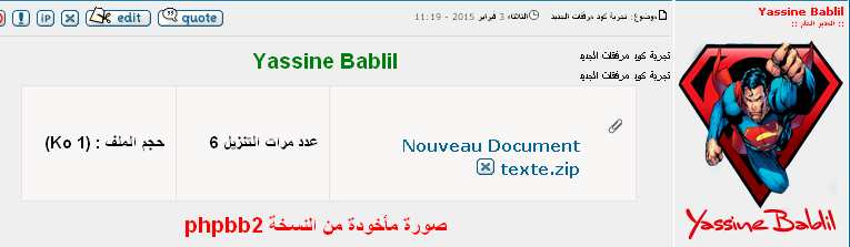 مدونة اكواد Yassine Bablil تمتع معنا بما هو حصري O_ooa10
