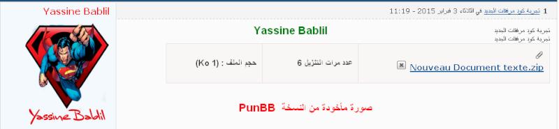 مدونة اكواد Yassine Bablil تمتع معنا بما هو حصري O_punb10