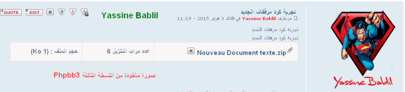 مدونة اكواد Yassine Bablil تمتع معنا بما هو حصري Oo_oo10