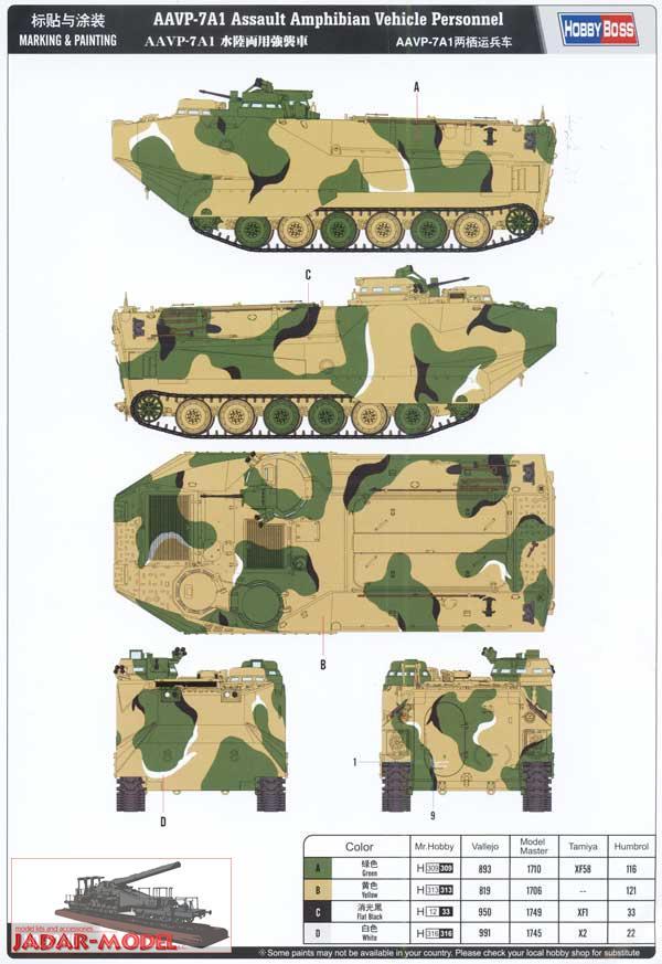 "AAVP7A1 Tamiya 1/35 ( operation "" Urgent Fury "" 25/10/83) Hobby_10"