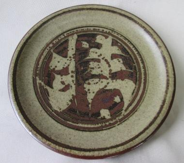 Plate with C mark is by Crewenna Pottery [Harry & Mavis Davis] C_plat10