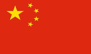Trabajar de Arquitecto en China