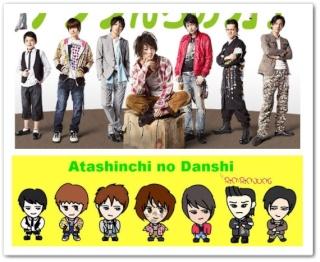 Atashinchi no Danshi  15826610