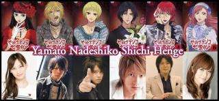 Yamato Nadeshiko Shichi Henge 86591010
