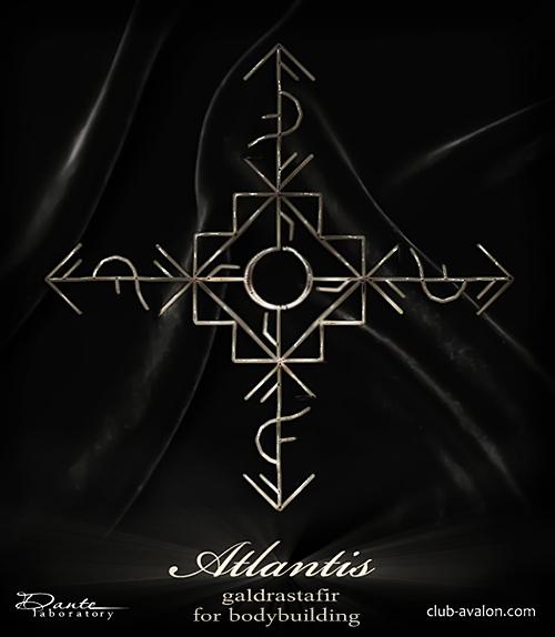 ATLANTIS  (для мужчин) Atlant12