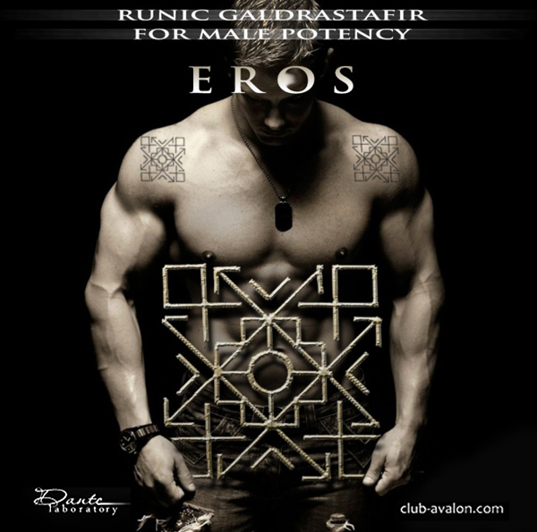 E R O S  (мужская потенция) Eros_a10