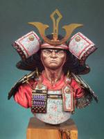 Samouraï Minamoto Yoshitsune (1159-1189) Mise à jour 25/2/15 S9-b3-10