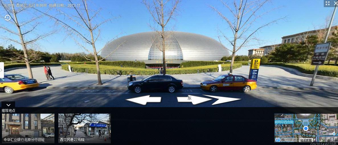 Opéra de Pékin - Chine, Asie 2015-035