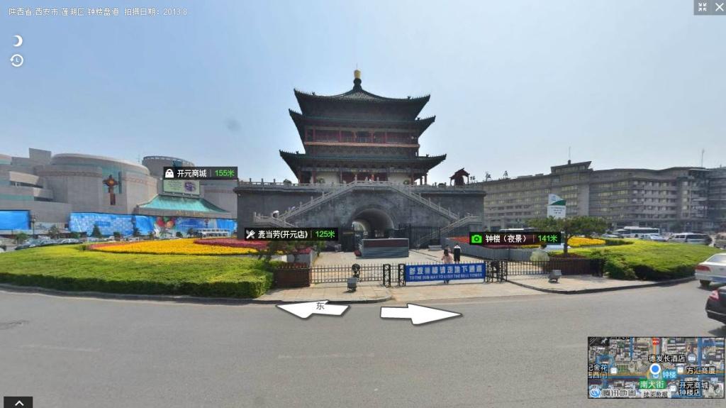 La tour du Tambour - Xian - Chine 2015-041