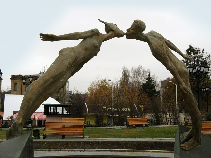 STREET VIEW : les sculptures - Page 3 63037510