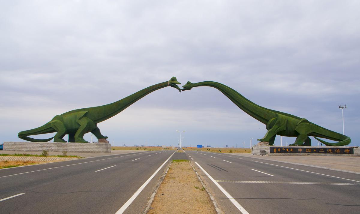 L'arc aux dinosaures - Erenhot - Chine. 96089610